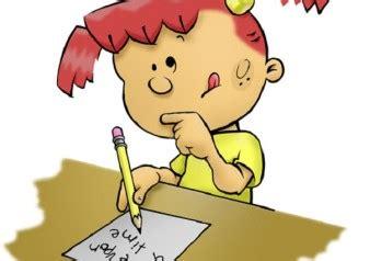 How 2 write a narrative essay